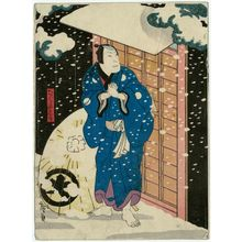 Utagawa Hirosada: Actor Jitsukawa Enzaburô I as the tobacconist Sankichi - Museum of Fine Arts