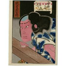 Utagawa Hirosada: Actor Arashi Rikaku II as Miyamoto Musashi, from the series Tales of Loyalty and Heroism (Chûkô buyû den) - Museum of Fine Arts