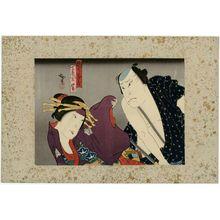 Utagawa Hirosada: Actors Nakamura Utaemon IV as Danshichi no Mohei and Nakayama Nanshi II as Iwaiburo Tomi - Museum of Fine Arts