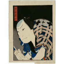 Utagawa Hirosada: Actor - Museum of Fine Arts