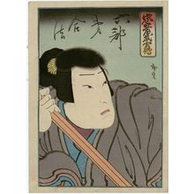 Utagawa Hirosada: Actor Kataoka Gadô II as the Younger Brother (Otôto) Gappô, a Rokubu Pilgrim, from the series Tales of Loyalty and Heroism (Chûkô buyû den) - Museum of Fine Arts
