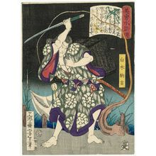 Tsukioka Yoshitoshi: Shiroki Komakichi, from the series Sagas of Beauty and Bravery (Biyû Suikoden) - Museum of Fine Arts