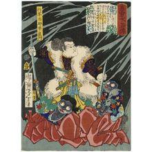 Tsukioka Yoshitoshi: Shôguntarô Taira Yoshikado, from the series Sagas of Beauty and Bravery (Biyû Suikoden) - Museum of Fine Arts