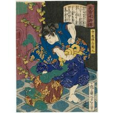 Tsukioka Yoshitoshi: The Temple Acolyte Shiragikumaru (Tera koshô Shiragikumaru), from the series Sagas of Beauty and Bravery (Biyû Suikoden) - Museum of Fine Arts