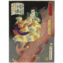 Tsukioka Yoshitoshi: Inuyama Dôsetsu Tadatomo, from the series Sagas of Beauty and Bravery (Biyû Suikoden) - Museum of Fine Arts