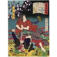 Tsukioka Yoshitoshi: The Woman Kansuke (Onna Kansuke), from the series Sagas of Beauty and Bravery (Biyû Suikoden) - Museum of Fine Arts