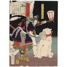 月岡芳年: Satomi Jirotarô Yoshinari, from the series Sagas of Beauty and Bravery (Biyû Suikoden) - ボストン美術館