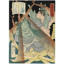 Tsukioka Yoshitoshi: The Strange Story of the Mouse Priest (Kinezumi kobôshi kaiden), from the series Sagas of Beauty and Bravery (Biyû Suikoden) - Museum of Fine Arts