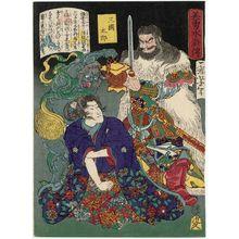 Tsukioka Yoshitoshi: Sangoku Tarô, from the series Sagas of Beauty and Bravery (Biyû Suikoden) - Museum of Fine Arts