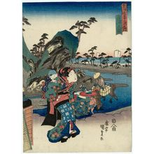 歌川国貞: View of Okitsu (Okitsu no zu), from the series Fifty-three Stations of the Tôkaidô Road (Tôkaidô gojûsan tsugi no uchi) - ボストン美術館
