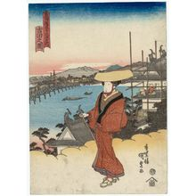 歌川国貞: View of Yoshida (Yoshida no zu), from the series Fifty-three Stations of the Tôkaidô Road (Tôkaidô gojûsan tsugi no uchi) - ボストン美術館