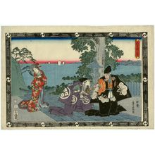 Utagawa Hiroshige II: Act I (Daijo), from the series The Storehouse of Loyal Retainers (Chûshingura) - Museum of Fine Arts