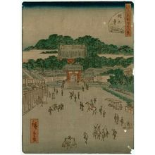 Utagawa Hiroshige II: No. 33, Zôjô-ji Temple (Zôjô-ji), from the series Forty-Eight Famous Views of Edo (Edo meisho yonjûhakkei) - Museum of Fine Arts
