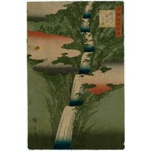 二歌川広重: The Nunobiki Waterfall in Settsu Province (Sesshû Nunobiki no taki), from the series One Hundred Famous Views in the Various Provinces (Shokoku meisho hyakkei) - ボストン美術館