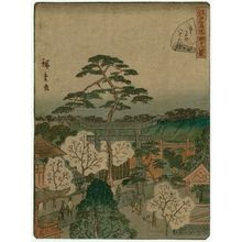 Utagawa Hiroshige II: No. 46, the Hachiman Shrine at Ichigaya (Ichigaya Hachiman), from the series Forty-Eight Famous Views of Edo (Edo meisho yonjûhakkei) - Museum of Fine Arts