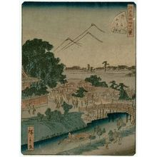 Utagawa Hiroshige II: No. 23, Myôken Temple at Yanagishima (Yanagishima Myôken), from the series Forty-Eight Famous Views of Edo (Edo meisho yonjûhakkei) - Museum of Fine Arts
