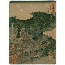 Utagawa Hiroshige II: No. 38, Fudô Temple at Meguro (Meguro Fudô), from the series Forty-Eight Famous Views of Edo (Edo meisho yonjûhakkei) - Museum of Fine Arts