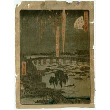 Utagawa Hiroshige II: No. 22, Great Fireworks Display at Ryôgoku Bridge (Ryôgoku ôhanabi), from the series Forty-Eight Famous Views of Edo (Edo meisho yonjûhakkei) - Museum of Fine Arts