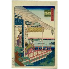 二歌川広重: View of Maruyama in Nagasaki (Nagasaki Maruyama no kei), from the series One Hundred Famous Views in the Various Provinces (Shokoku meisho hyakkei) - ボストン美術館
