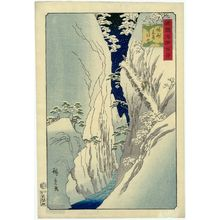 二歌川広重: Snow on the Kiso Gorge in Shinano Province (Shinshû Kiso no yuki), from the series One Hundred Famous Views in the Various Provinces (Shokoku meisho hyakkei) - ボストン美術館
