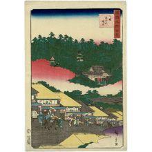 二歌川広重: The Precincts of Narita-san Temple in Shimôsa Province (Shimôsa Narita-san keidai), from the series One Hundred Famous Views in the Various Provinces (Shokoku meisho hyakkei) - ボストン美術館
