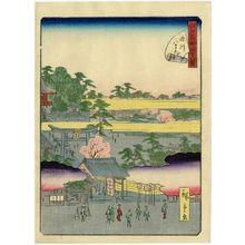 Utagawa Hiroshige II: No. 28, Hachiman Shrine at Fukagawa (Fukagawa Hachiman), from the series Forty-Eight Famous Views of Edo (Edo meisho yonjûhakkei) - Museum of Fine Arts