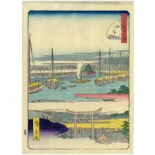 二歌川広重: No. 30, Tsukudajima, from the series Forty-Eight Famous Views of Edo (Edo meisho yonjûhakkei) - ボストン美術館