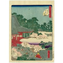 二歌川広重: No. 21, Kinryûzan Temple at Asakusa (Asakusa Kinryûzan), from the series Forty-Eight Famous Views of Edo (Edo meisho yonjûhakkei) - ボストン美術館