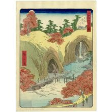 Utagawa Hiroshige II: No. 14, Waterfall River at Ôji (Ôji Takinogawa), from the series Forty-Eight Famous Views of Edo (Edo meisho yonjûhakkei) - Museum of Fine Arts