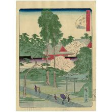 Utagawa Hiroshige II: No. 11, Nezu Gongen Shrine (Nezu Gongen), from the series Forty-Eight Famous Views of Edo (Edo meisho yonjûhakkei) - Museum of Fine Arts