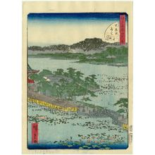Utagawa Hiroshige II: No. 9, Benten Shrine in Shinobazu Pond (Shinobazu-ike Benten), from the series Forty-Eight Famous Views of Edo (Edo meisho yonjûhakkei) - Museum of Fine Arts