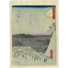 二歌川広重: No. 4, Kudanzaka: The Moon-awaiting Festival on the Night of the Twenty-sixth (Kudanzaka, Nijûrokuya machi no zu), from the series Forty-Eight Famous Views of Edo (Edo meisho yonjûhakkei) - ボストン美術館