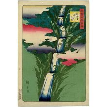 Utagawa Hiroshige II: The Nunobiki Waterfall in Settsu Province (Sesshû Nunobiki no taki), from the series One Hundred Famous Views in the Various Provinces (Shokoku meisho hyakkei) - Museum of Fine Arts