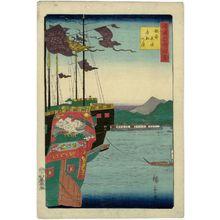 二歌川広重: Harbor of Chinese Boats in Nagasaki, Hizen Province (Hizen Nagasaki karafune no tsu), from the series One Hundred Famous Views in the Various Provinces (Shokoku meisho hyakkei) - ボストン美術館