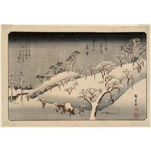 歌川広重: Twilight Snow at Asuka Hill (Asukayama no bosetsu), from the series Eight Views in the Environs of Edo (Edo kinkô hakkei no uchi) - ボストン美術館