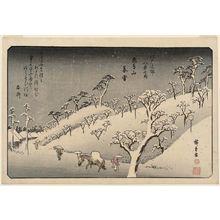 歌川広重: Twilight Snow at Asuka Hill (Asukayama no bosetsu), from the series Eight Views in the Environs of Edo (Edo kinkô hakkei no uchi) - ボストン美術館