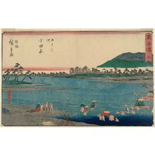 Utagawa Hiroshige: No. 10 - Odawara: The Sakawa River (Odawara, Sakawagawa), from the series The Tôkaidô Road - The Fifty-three Stations (Tôkaidô - Gojûsan tsugi), also known as the Reisho Tôkaidô - Museum of Fine Arts