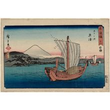 歌川広重: No. 18 - Okitsu: Kiyomigaseki and Kiyomidera, from the series The Tôkaidô Road - The Fifty-three Stations (Tôkaidô - Gojûsan tsugi), also known as the Reisho Tôkaidô - ボストン美術館