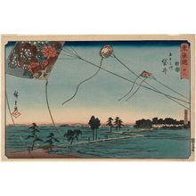 歌川広重: No. 28 - Fukuroi: Famous Kites of Tôtômi Province (Fukuroi, meibutsu Enshû-dako), from the series The Tôkaidô Road - The Fifty-three Stations (Tôkaidô - Gojûsan tsugi), also known as the Reisho Tôkaidô - ボストン美術館