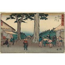 歌川広重: No. 34 - Futakawa: Sarugababa, from the series The Tôkaidô Road - The Fifty-three Stations (Tôkaidô - Gojûsan tsugi), also known as the Reisho Tôkaidô - ボストン美術館