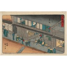 Utagawa Hiroshige: No. 37 - Akasaka, from the series The Tôkaidô Road - The Fifty-three Stations (Tôkaidô - Gojûsan tsugi), also known as the Reisho Tôkaidô - Museum of Fine Arts