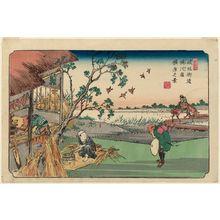 Keisai Eisen: No. 7, Okegawa Station: View of the Plain (Okegawa shuku, kôgen no kei), from the series The [Sixty-nine Stations of the] Kisokaidô - Museum of Fine Arts
