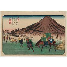 Keisai Eisen: No. 21, Oiwake Station: Distant View of Mount Asama (Oiwake shuku, Asamayama chobo), from the series The [Sixty-nine Stations of the] Kisokaidô Road - Museum of Fine Arts