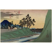 Utagawa Hiroshige: No. 12, Shinmachi, from the series The Sixty-nine Stations of the Kisokaidô Road (Kisokaidô rokujûkyû tsugi no uchi) - Museum of Fine Arts