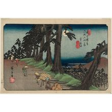 Utagawa Hiroshige: No. 26, Mochizuki, from the series The Sixty-nine Stations of the Kisokaidô Road (Kisokaidô rokujûkyû tsugi no uchi) - Museum of Fine Arts