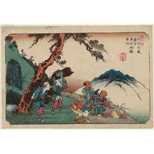 渓斉英泉: No. 36, Yabuhara: The Ink-stone Spring at Torii Pass (Yabuhara, Torii tôge suzuri no shimizu), from the series The [Sixty-nine Stations of the] Kisokaidô - ボストン美術館