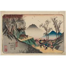 Keisai Eisen: No. 44, Magome Station: Distant View from the Pass (Magome eki, tôge yori enbô no zu), from the series The [Sixty-nine Stations of the] Kisokaidô - Museum of Fine Arts
