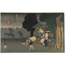 Utagawa Hiroshige: No. 40, Suhara, from the series The Sixty-nine Stations of the Kisokaidô Road (Kisokaidô rokujûkyû tsugi no uchi) - Museum of Fine Arts