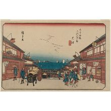 歌川広重: No. 70, Ôtsu, from the series The Sixty-nine Stations of the Kisokaidô Road (Kisokaidô rokujûkyû tsugi no uchi) - ボストン美術館