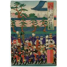 Hasegawa Sadanobu I: Emperor Nintoku Visits His Palace in the City of Naniwa (Nintoku tennô Naniwa-to gosho e miyuki no zu) - Museum of Fine Arts